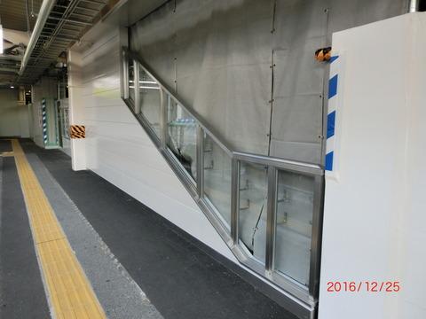京都駅 JR奈良線ホーム改良工事(2016年12月25日)