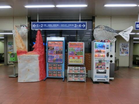 四条畷駅 「かにカニエクスプレス」 のPRが凄い件。 巨大なカニのハサミとフグの模型が!