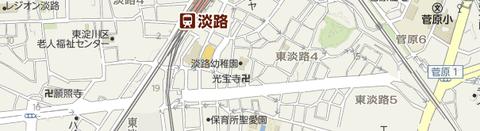 淡路駅南側2