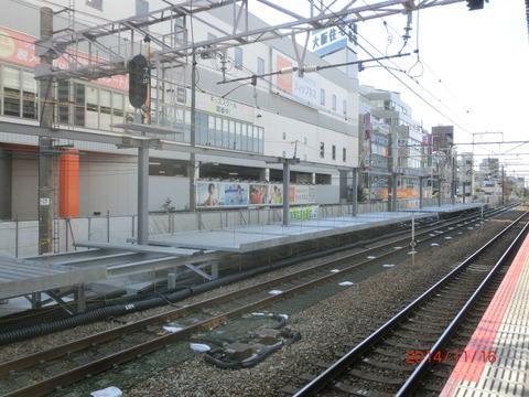 高槻駅 ホーム増設工事(2014年11月)