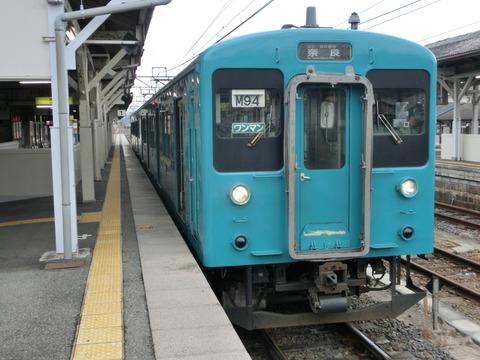 【ついに引退】 五条駅で105系・117系を撮る(2019年1月・2月)