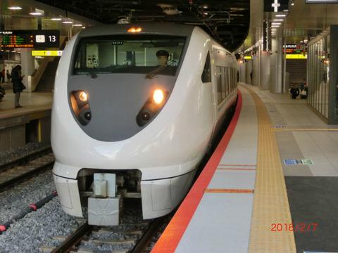 【JR西日本】 ICOCA・SuicaなどのICカードが使えない特急停車駅 【まとめ】