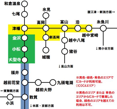北陸の鉄道路線図2019