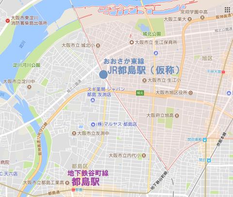 JR都島駅(仮称)