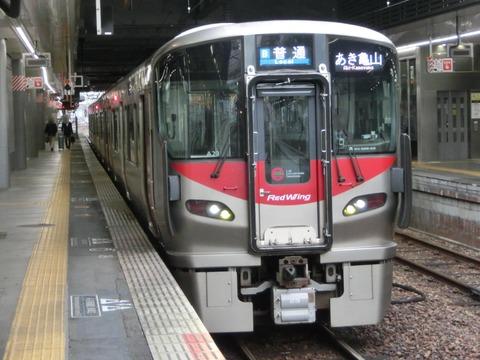 可部線 緑井~あき亀山駅間で日中に減便。毎時3本→2本に。20~40分間隔で運転。 (2021年春のダイヤ改正)