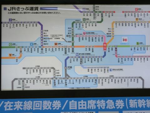岡山駅 運賃表の新旧比較 (路線記号導入&東姫路駅開業後)