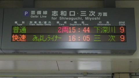IMG_8476