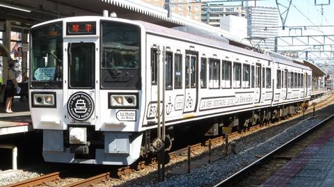 【祝日限定】 岡山駅で観光列車 「ラ・マルことひら」 を撮る (車両&発車標) 【2020年9月21日】
