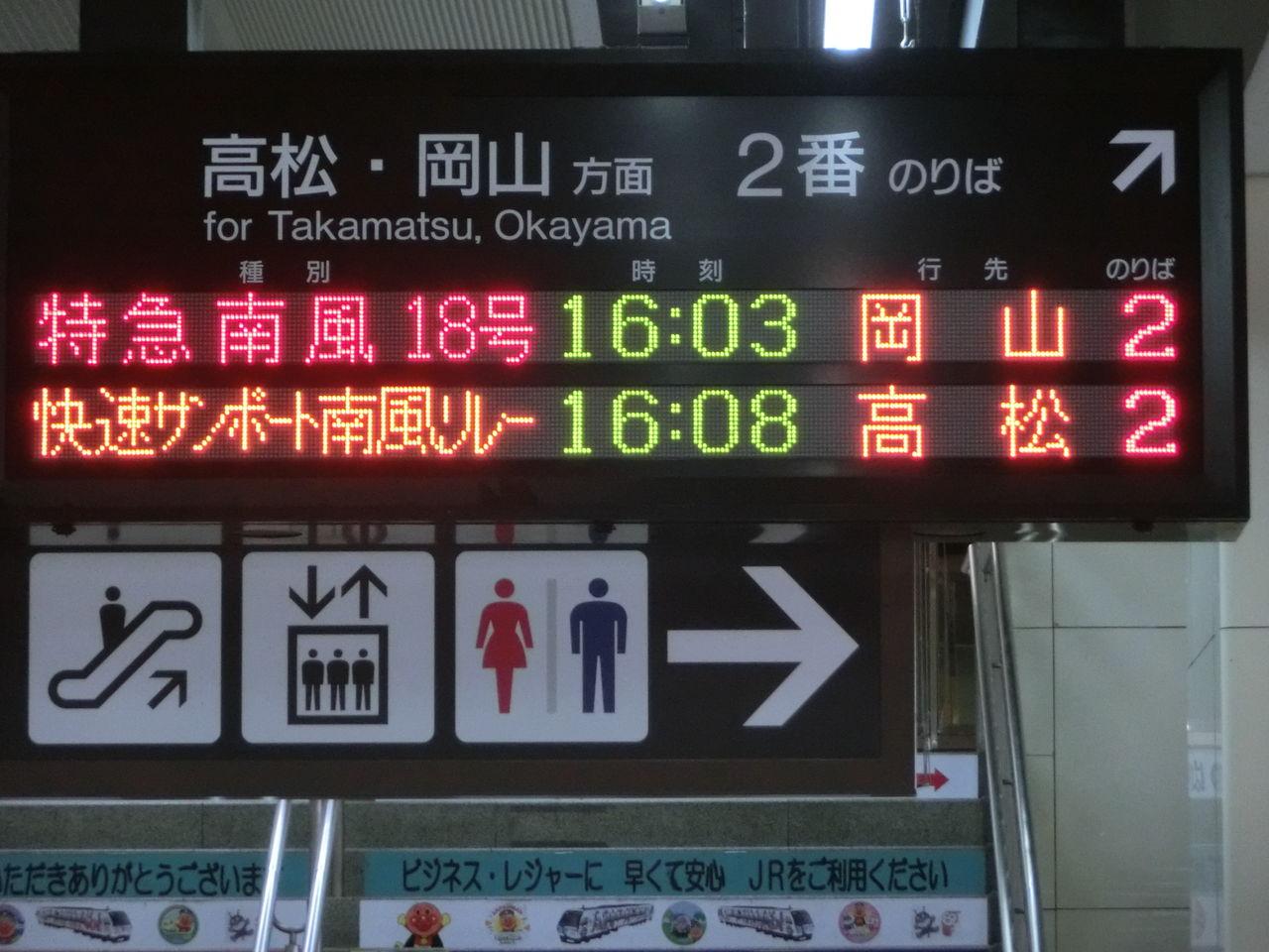 http://livedoor.blogimg.jp/sashibuxxx_osaka/imgs/1/8/18661e63.jpg