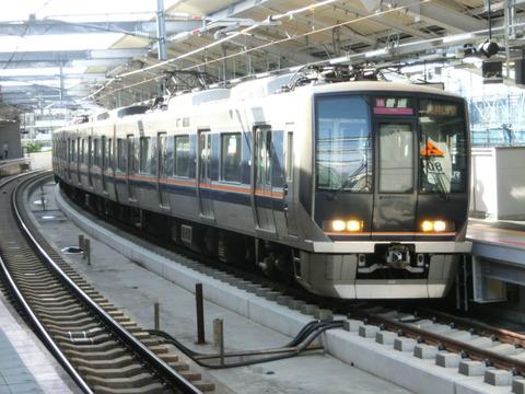 鴫野駅の3番のりばが使用開始!!!(2018年5月20日) 【Part2】