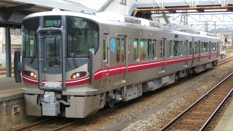 七尾駅・羽咋駅で 七尾線の新型車両 521系を撮る (2021年3月)