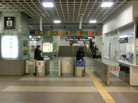 【鉄道】 Suica・PASMO・ICOCAなどのICカードが使えない都道府県 【まとめ】
