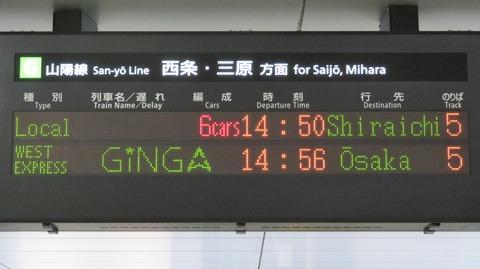 IMG_9711-1