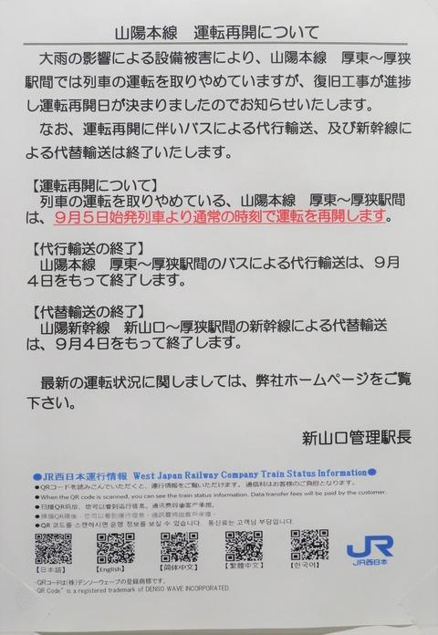 IMG_7266-3