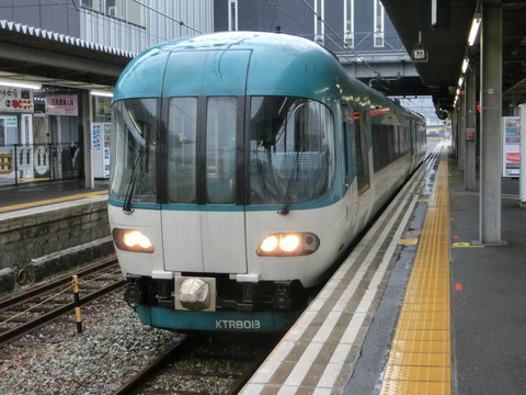 【舞鶴線】 東舞鶴駅・西舞鶴駅 ホームの電光掲示板(発車標)