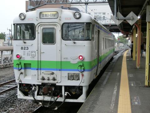 CIMG6059