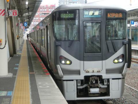 きのくに線 海南~紀伊田辺駅間の全駅でICカードが利用可能に! ICOCA定期券も!(2020年春)