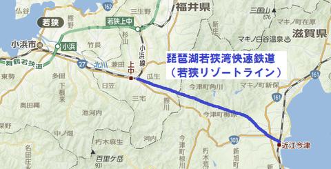 琵琶湖若狭湾快速鉄道