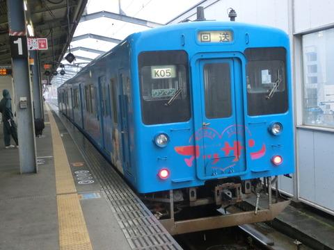 三原駅でNHK朝ドラ 「マッサン」 のラッピング列車を撮る(2015年3月)