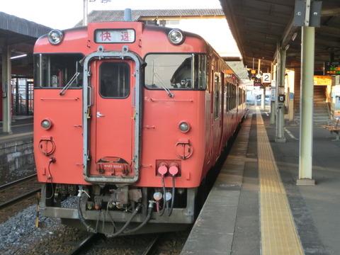 CIMG5248