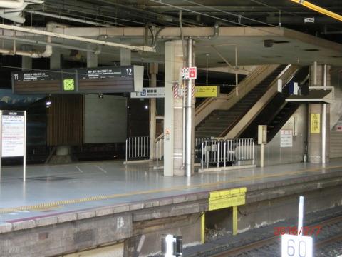 新大阪駅 旧11・12番のりばが使用停止! 改装工事始まる!(2016年2月)