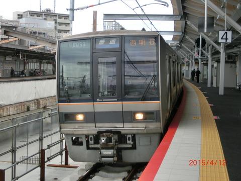 鴫野駅の新ホームが使用開始!!!(2015年4月) 【Part2】