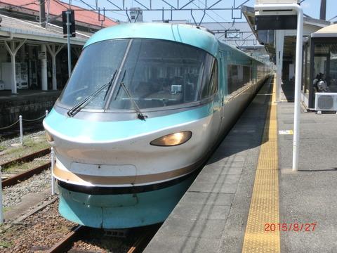 【JR西日本】 きのくに線の特急 「くろしお」 停車駅にICOCAを導入へ!2016年12月から利用可能に!