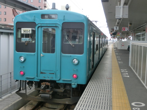 CIMG6063