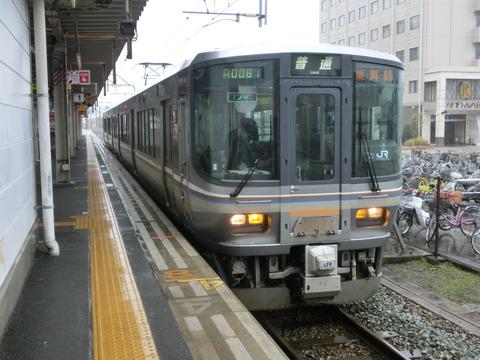 綾部駅 ホームの電光掲示板(発車標)