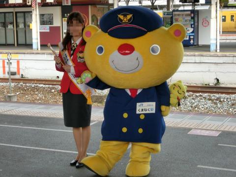 三原駅で 「吉備之国くまなく旅し隊ラッピング列車」 (岡山経由 長船行き)を撮る