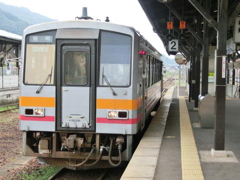 CIMG3070