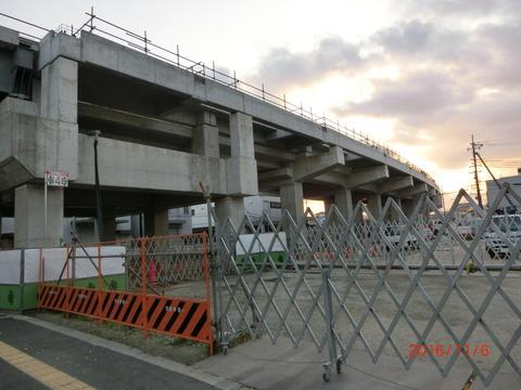 おおさか東線 南吹田駅 建設工事(2016年11月6日) 【Part1】