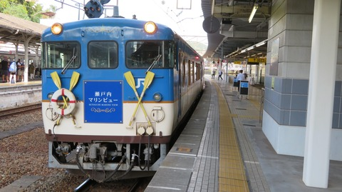 【延長運転】 尾道駅で臨時快速  「瀬戸内マリンビュー」 を撮る (2019年10月)