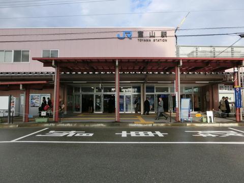 富山駅の仮駅舎・北口改札を撮る。建設中の新駅舎も! (2013年12月)