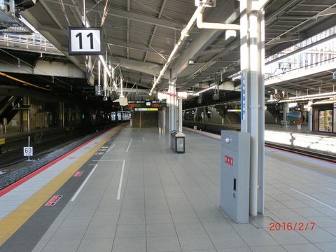 新大阪駅の新11・12番のりばが使用開始! 【Part3】 ホーム中程~大阪側