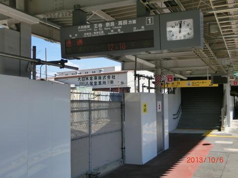 JR八尾駅 新駅舎の使用開始から3ヶ月。 仮設駅舎が解体される (2013年10月)
