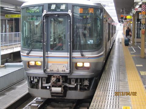 福知山駅で 特急列車・普通電車・丹波路快速を撮る (381系・287系など) 【2013年4月】