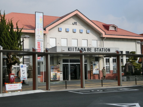 紀伊田辺駅 ホーム・改札口の電光掲示板(発車標)