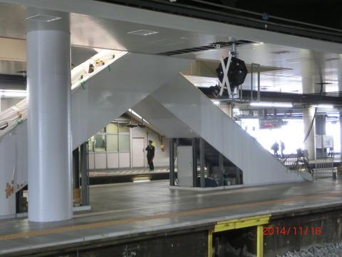 新大阪駅 旧15・16番のりば改装工事(2014年11月) 【Part1】