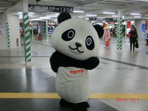 新大阪駅 新15・16番のりばの供用開始まであと1週間! コンコースに新・エスカレーター&階段が出現!