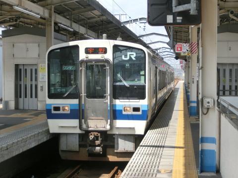 宇野みなと線 茶屋町~宇野駅間、2019年春からICカードが利用可能に!