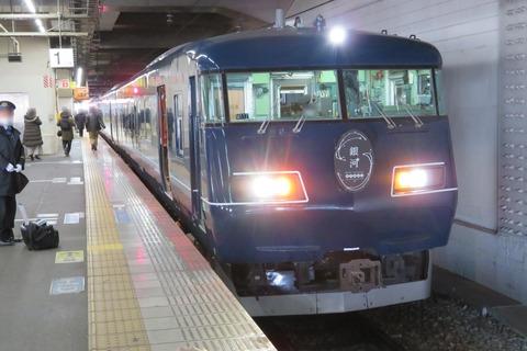 岡山駅で 「WEST EXPRESS 銀河」 下関行きを撮る (車両&発車標) 【2021年1月】