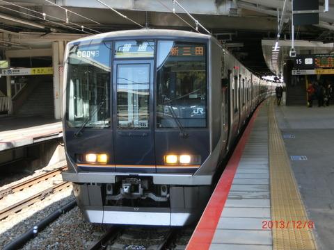 新大阪駅の新15・16番のりばがついに使用開始!!! 【ホーム編】 Part2