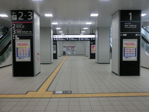 鴫野駅 おおさか東線 全線開業後の様子 【Part2】 改札口・コンコース (2019年3月17日)