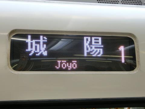 JR奈良線の221系、側面のLED表示がフルカラーに!(2018年2月11日)