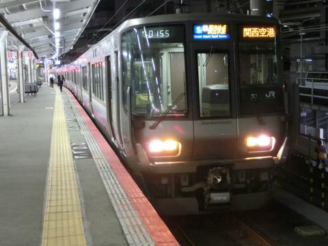【レア】 天王寺駅 1番のりばから発車する関空快速を撮る (2018年11月)
