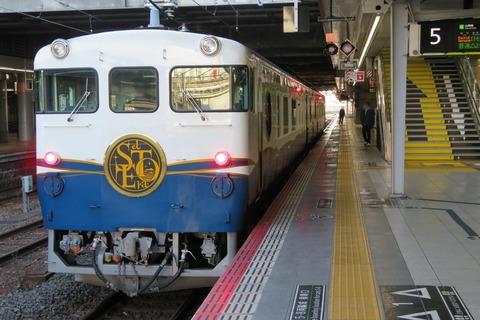 広島駅で観光列車 「etSETOra」 尾道行きを撮る (車両&発車標) 【2021年1月】