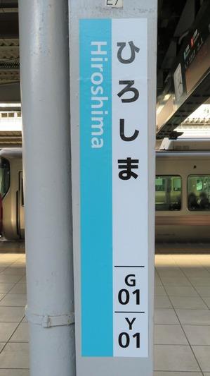 IMG_2615-2