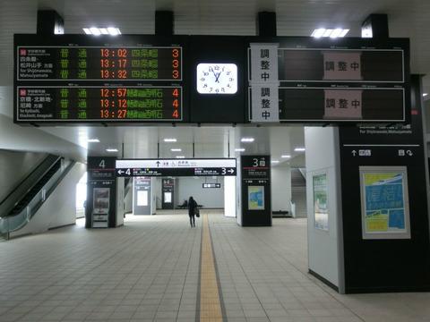鴫野駅 改札口の発車標が更新! おおさか東線に対応!(2018年12月)