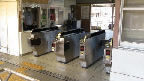 上郡駅 JR改札口の新旧比較 (有人改札から自動改札へ)